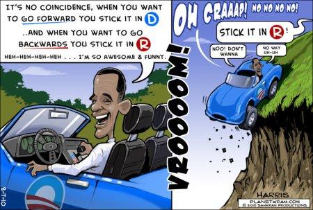 Vroooom Obama