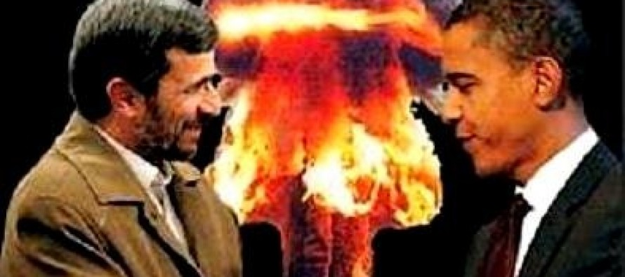 Iran Gets Missile Shield