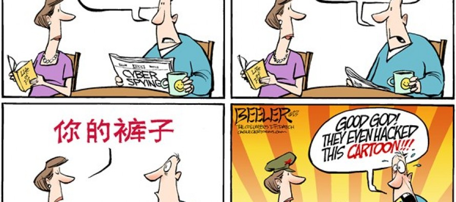 Chinese Hacking (Cartoon)