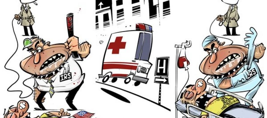 IRS and Democrats (Cartoon)