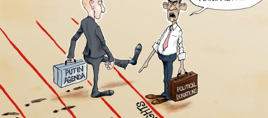 Priorities USA (Cartoon)