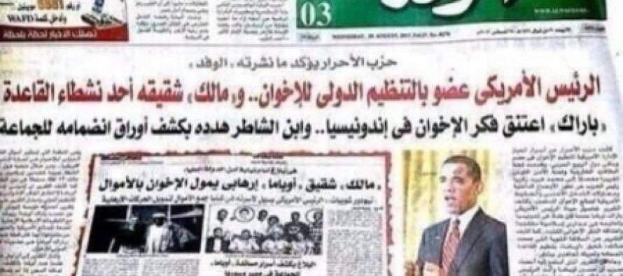 The Egyptian Media Claims Obama is a Member of the Muslim Brotherhood