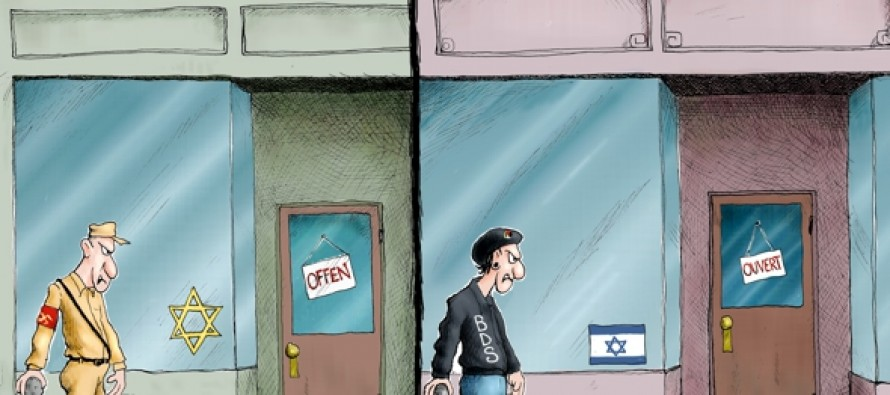 Israeli Deja vu (Cartoon)