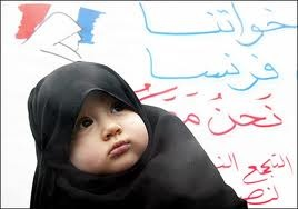 baby burqa