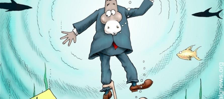 Sinking Feeling (Cartoon)