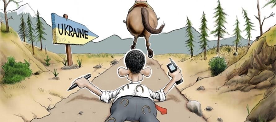 Trampled (Cartoon)