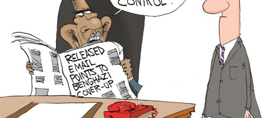 Benghazi Smoking Gun (Cartoon)