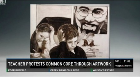 common core art
