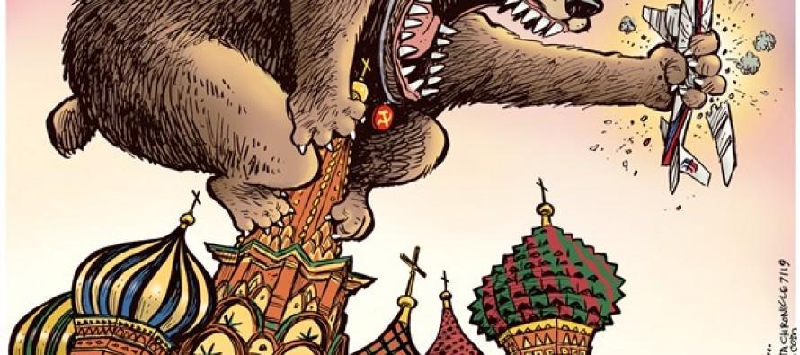 Russian King Kong (Cartoon)
