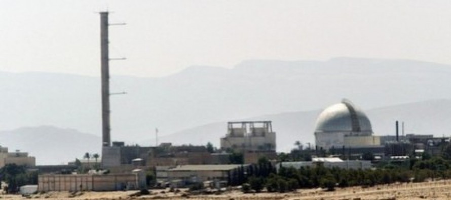 Hamas Fires Three Long-Range M-75 Rockets At Israel's Dimona Nuclear Reactor