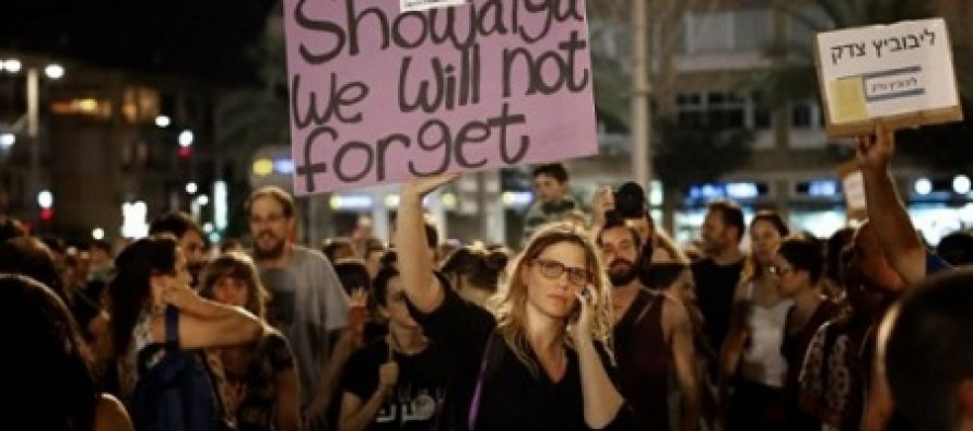 Israeli Leftists Have Peace Rally Cut Short When Hamas Started Firing Rockets At Them