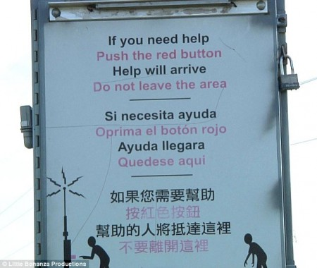 if you need help push