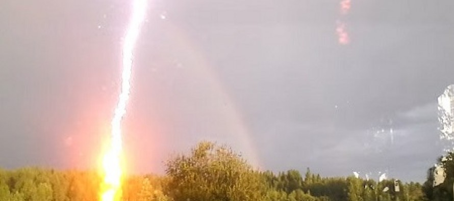 Caught On VIDEO: Woman Gets Shock of Her Life While Filming Rainbow