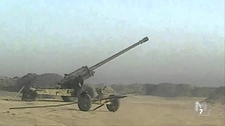 isis-cannon