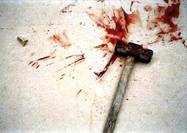 Bloody_Hammer