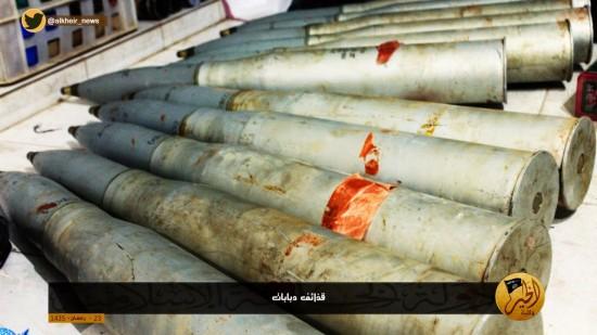 Wilaayat-Al-Khair-Media-Office7-550x309