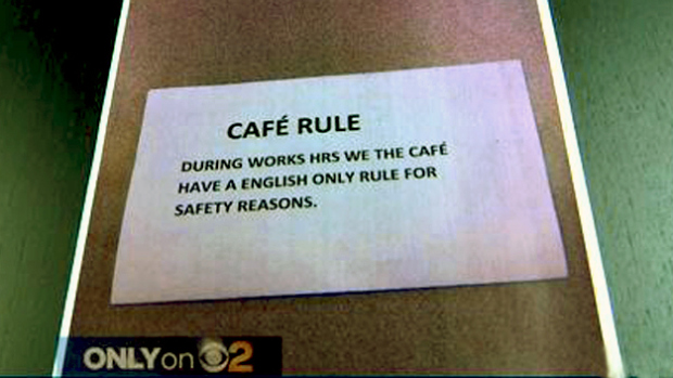 english-only-sign1