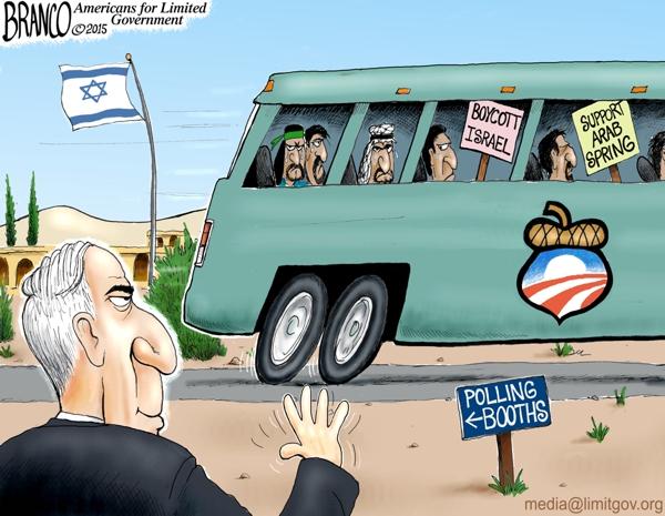 Israeli-Vote-NRD-6001