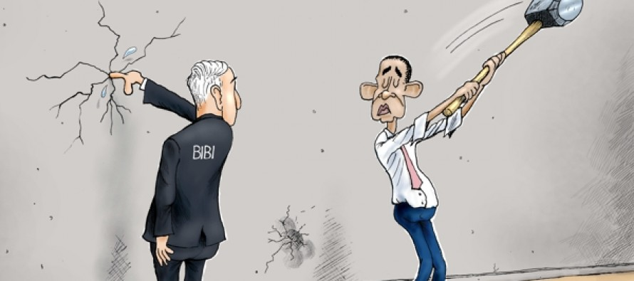 Undermining Israel (Cartoon)