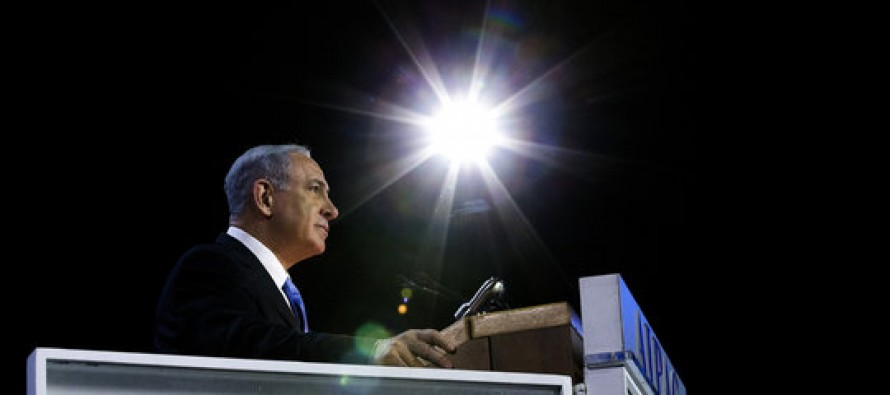 Netanyahu Brings the House Down, Gives Powerful Speech on Israel's Will to Face Down Iranian Terror Regime