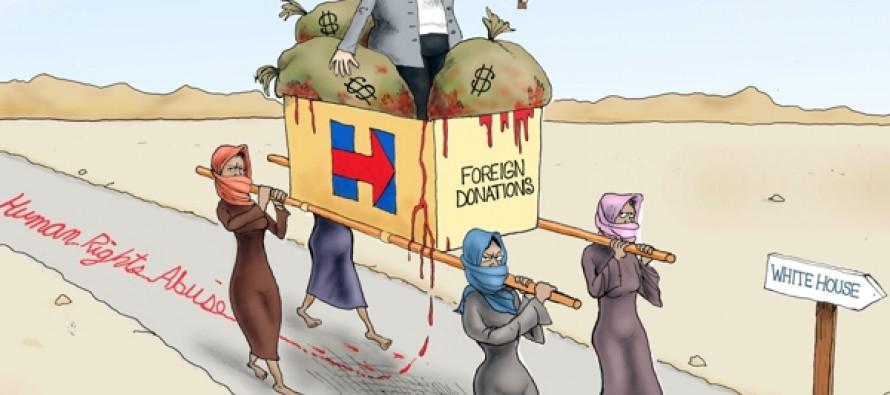 Follow the Blood Money (Cartoon)