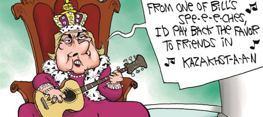 Queen Hillary Folk Singer (Cartoon)