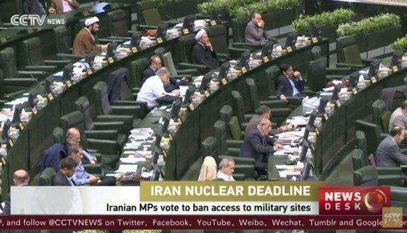 Iran - Death to America