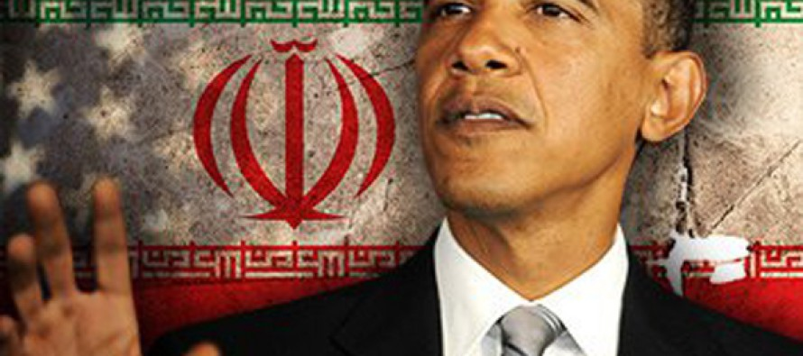 Team Obama…NO INSPECTIONS of Iranian Nuke Facilities