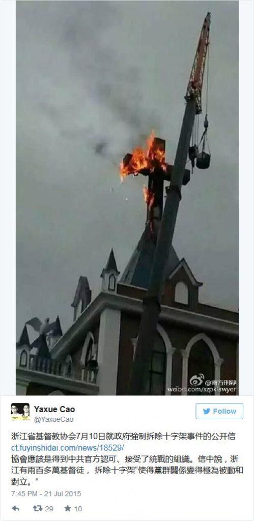Chinese Crosses