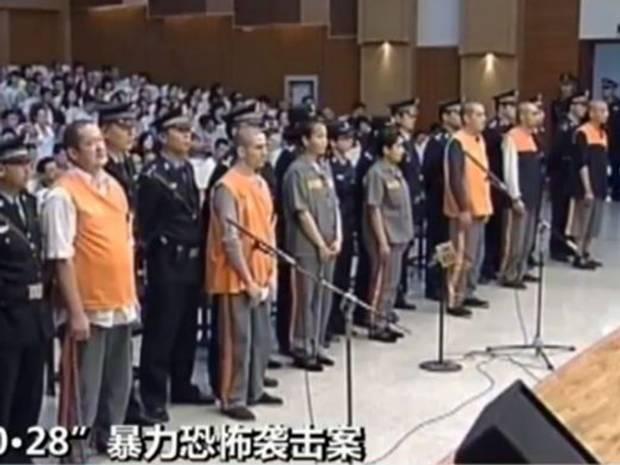 Chinese Muslim Terrorists