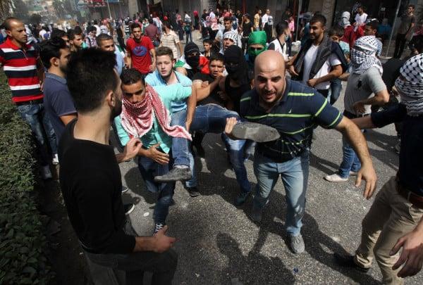Palestinian Day of Rage