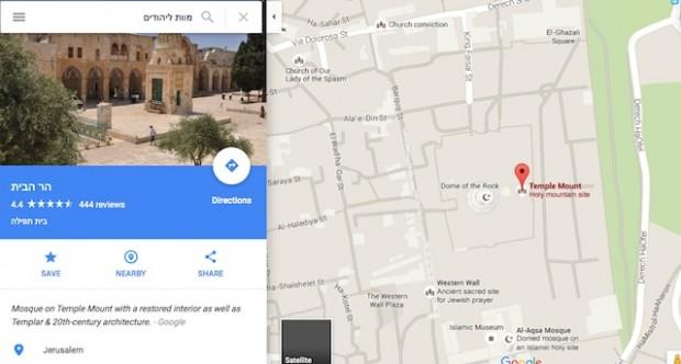 Google2