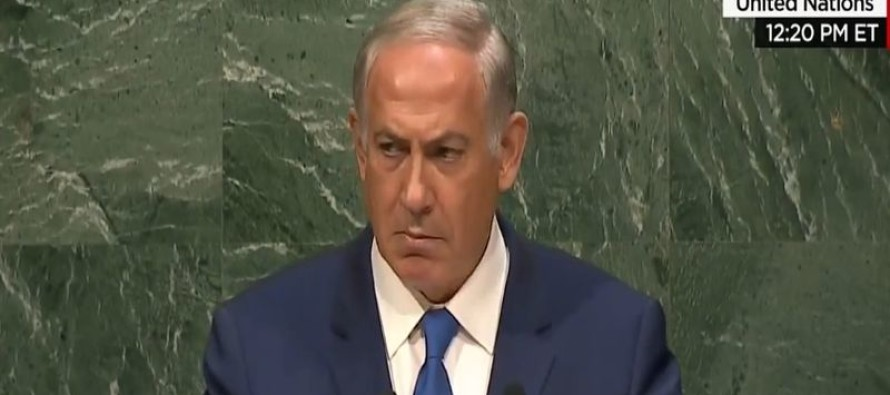Washington Should Be ASHAMED Why Bibi Was Silent For Over 30 Seconds