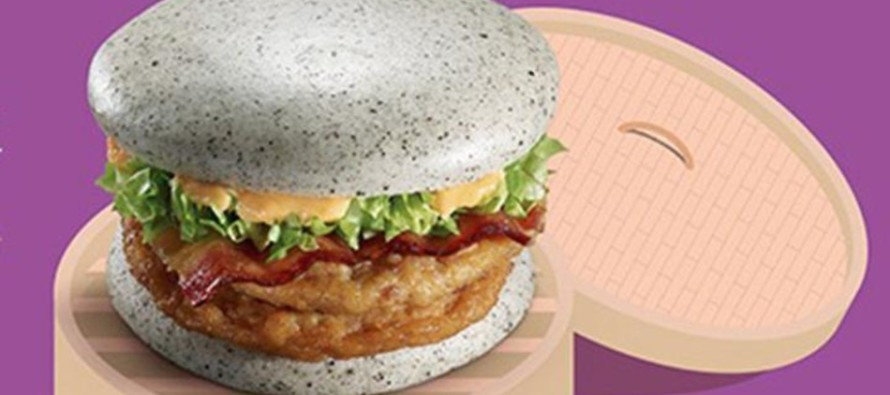 Would you eat this burger from McDonald's? If so, this is what you'll have to do to get it…