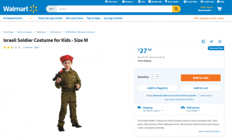 soldier-costume-470x283