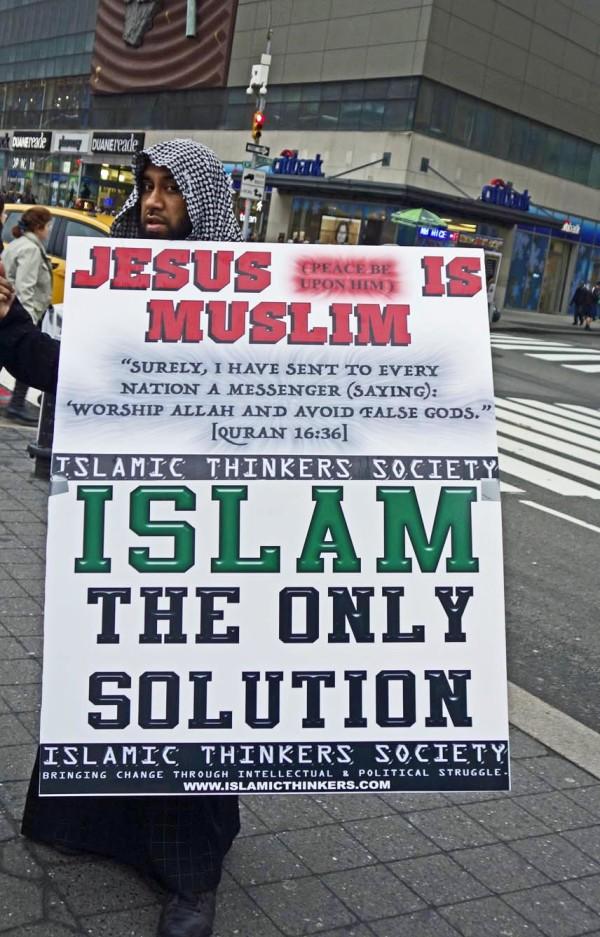 Islam NYC1