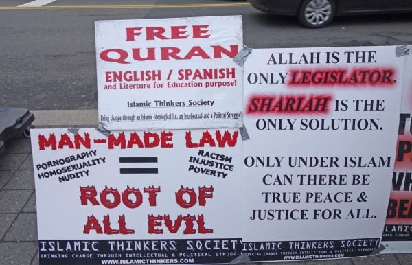 Islam NYC5