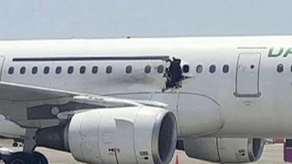 Air Terror