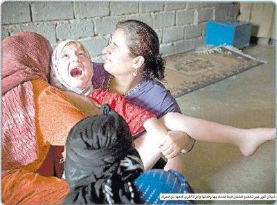 muslim female mutilation