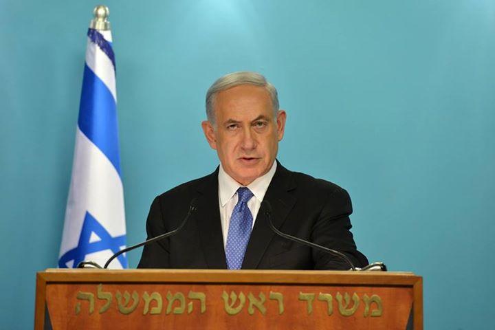 netanyahu-iran-speech