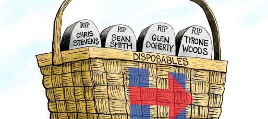 Basket Case (Cartoon)