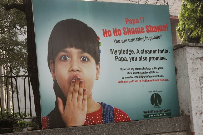 india-billboard