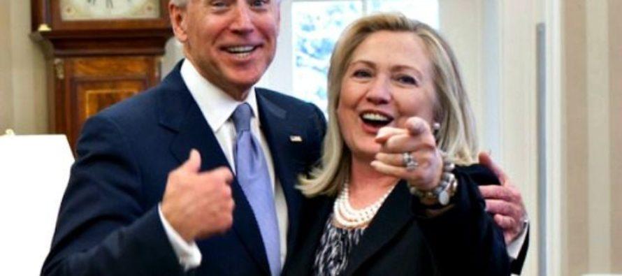 Does Hillary Clinton want Joe Biden as Secretary of State???