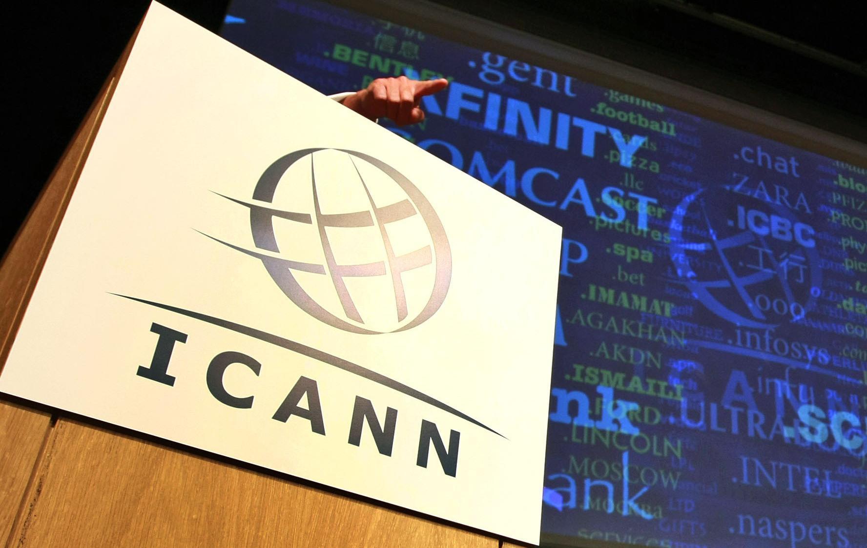 icann-domains
