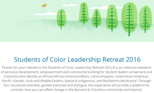 columbia-students-of-color-leadership-retreat