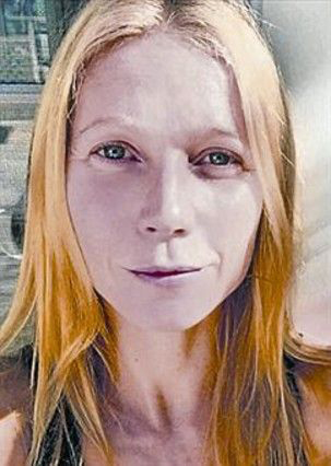 gwyneth-paltrow-no-makeup