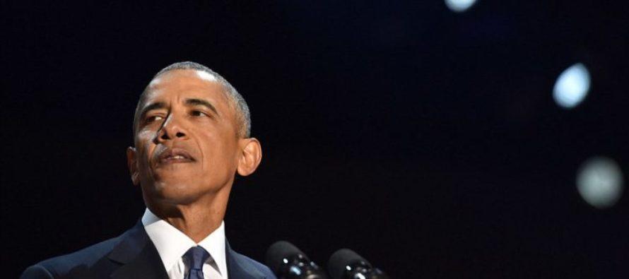 National Police Leadership Gives Obama A Well Deserved BRUTAL Farewell!