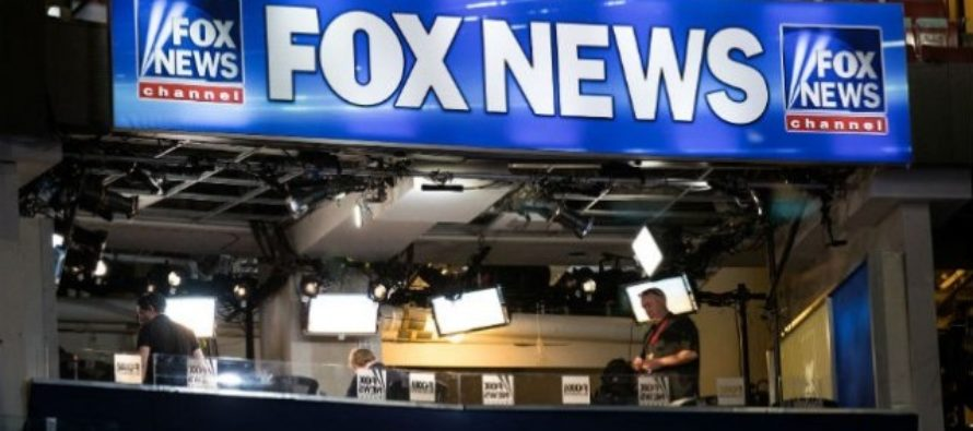 Immediately After Megyn Kelly, FOX Gets AWESOME News [VIDEO]
