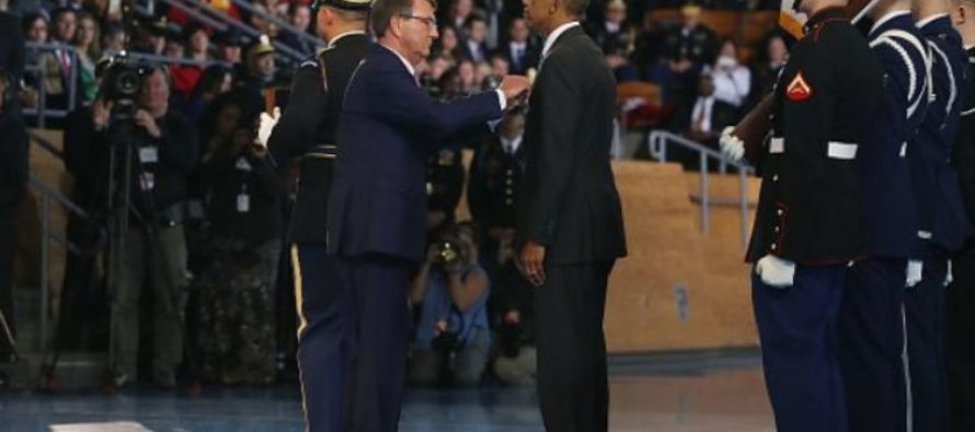 EGO: Obama Just Rewarded Himself This Distinguished Medal
