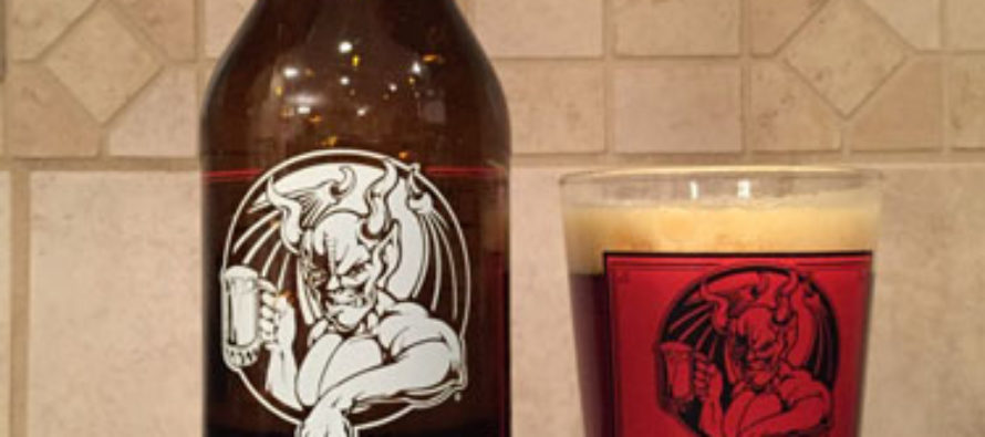 Beer Brewed From Sewer Water